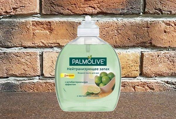 Жидкое мыло Палмолив