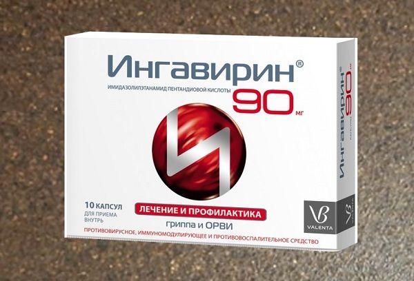 Противовирусное ингавирин