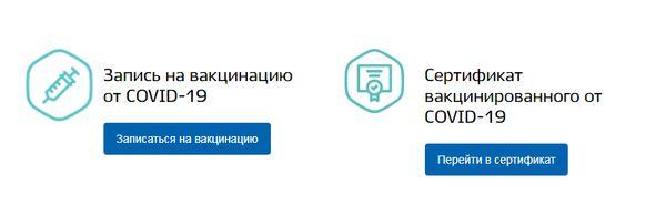 Сертификат в PDF